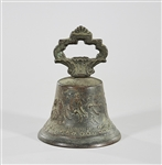 Antique Cast Iron Bell