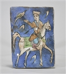 19th Century Hand Painted Turkish Ceramic Tile