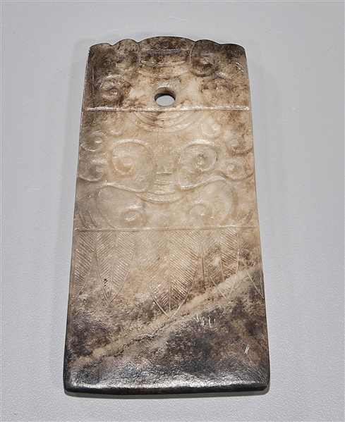 Archaic Chinese Carved Jade Axe Head