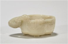 Chinese Carved Jade or Hardstone Coupe