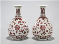 Pair Chinese Red and White Yuhuchun Porcelain Vases