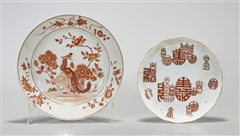 Two Chinese Painted Porcelain Dishes