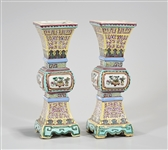 Pair of Chinese Four Facet Gu-Form Vases