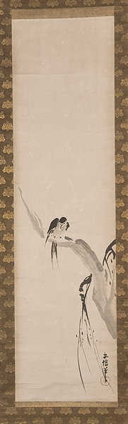 Antique Japanese Scroll Painting After Kano Yasunobu