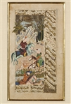 19th Century Persian Miniature Painting