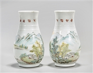 Pair Chinese Enameled Porcelain Zhi Vases