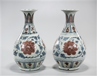 Pair Red and Blue Porcelain Yuhuchunping Vases