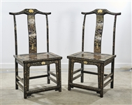 Pair Chinese Painted Wood Chairs