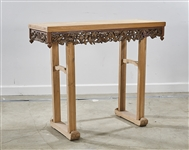 Chinese Teak Wood Altar Table