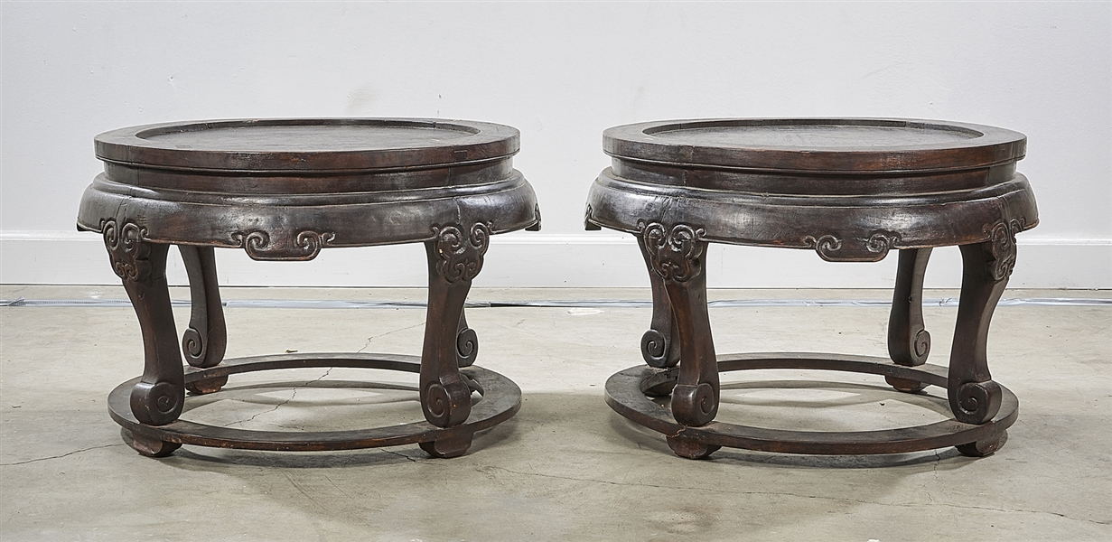 Pair Chinese Hard Wood Stands