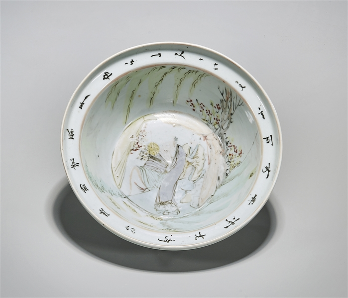 Old Chinese Painted and Enameled Porcelain Basin