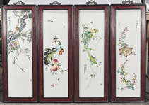 Set of Four Chinese Enameled Porcelain Plaques