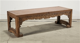 Chinese Low Hard Wood Table