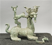 Chinese Archaistic Stone Mythical Creature