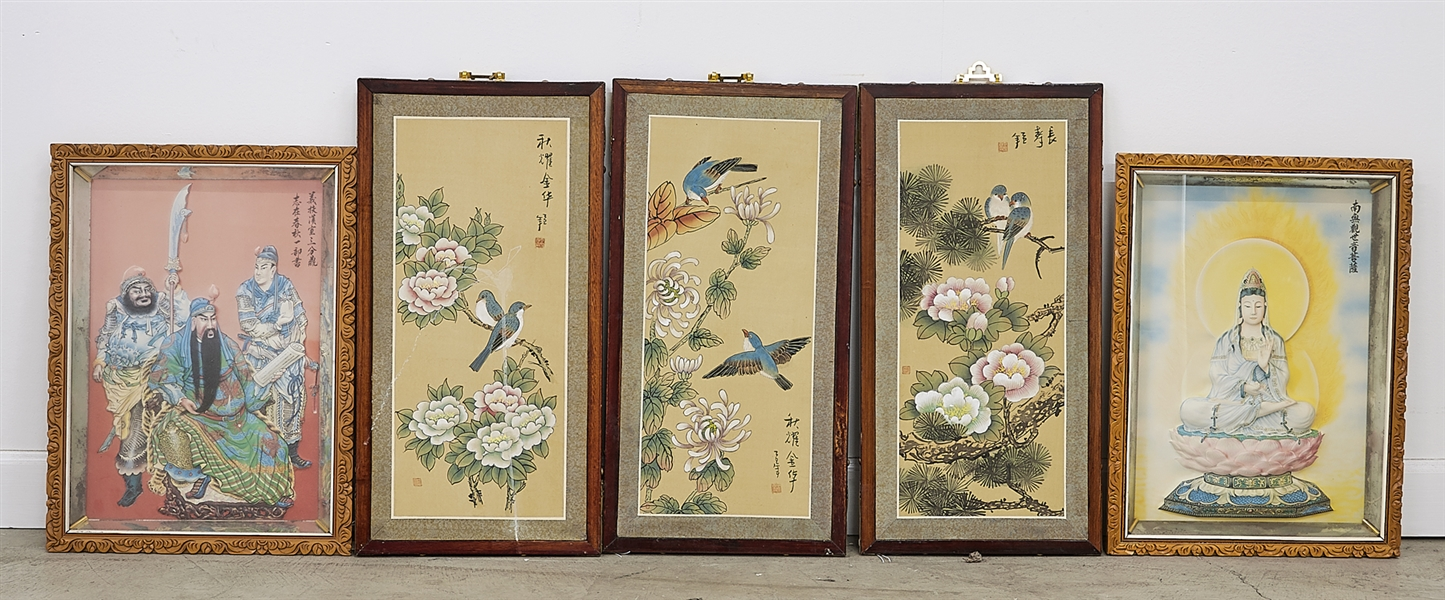 Five Chinese Artworks