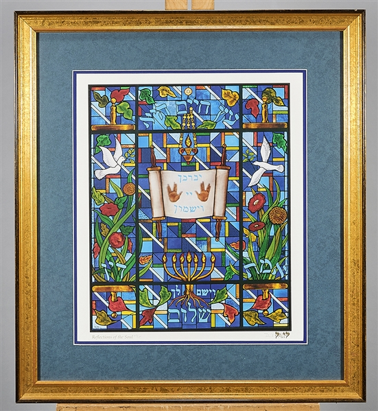 Group of Five Various Jewish Artworks