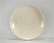 Chinese White Glazed Porcelain Dish