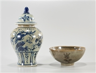 Two Chinese Glazed Porcelains