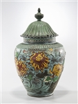 Large Chinese Bronze Cloisonne Covered Vase