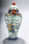 Chinese Enameled Porcelain Covered Vase