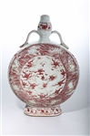 Chinese Red and White Porcelain Moon Flask