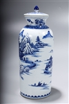 Chinese Blue and White Porcelan Covered Vase